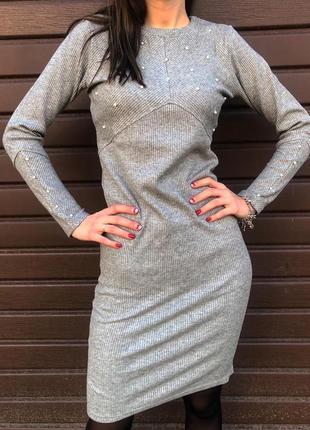 Шикарное стильное платье-миди в рубчик лапша серое новое