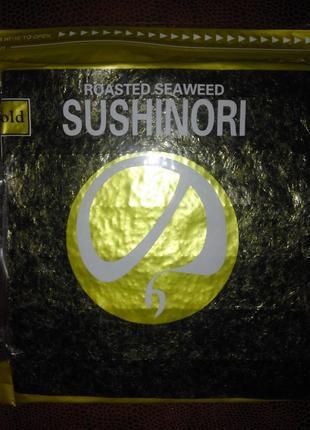 Водоросли Нори jnp 50 листов. Продукция для суши.