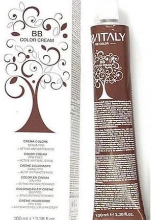 3.7 Nevitaly краска для волос BB COLOR темно коричневый фиолет...