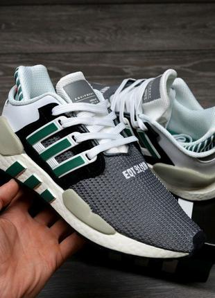 Adidas Equipment Support 91/18