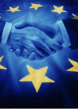Id карта, ИД карта, ід карта. Id карти та права ЕС