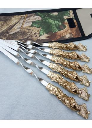 Шампуры Золотая Рыбка В Чехле Из Плотной Ткани