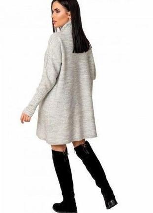 Платье светло-серого цвета