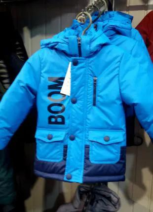Детская куртка - парка Boom  для мальчиков 1-7 лет,весна - осень