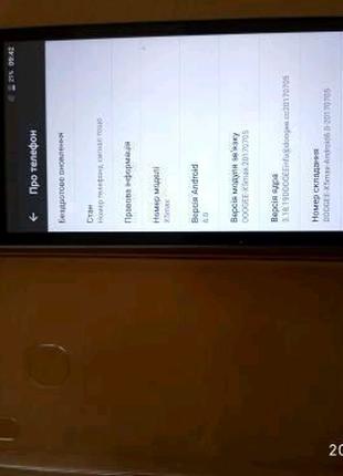 Продам телефон DOOGEE X5 MAX