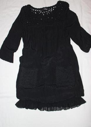 Маленькое черное платье  drys