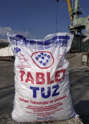 Соль таблетированная! Сорт экстра, 25 кг./мешок!