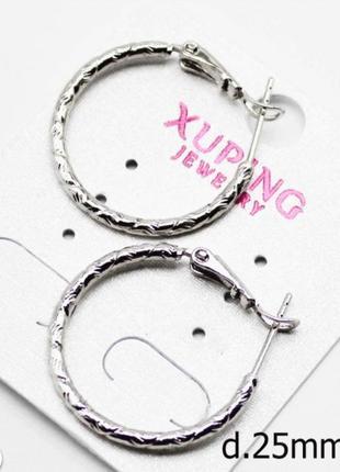 Серьги - кольца xuping, бижутерия медицинское золото