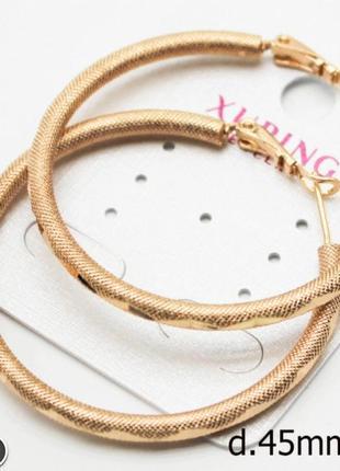 Серьги-кольца d=45mm, медицинское золото ювелирная бижутерия