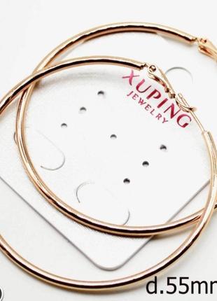 Серьги-кольца, d 55mm, ювелирная бижутерия, медицинское золото