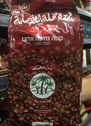 Арабское кофе с кардамоном  Эль-нахли из Израиля в Украине