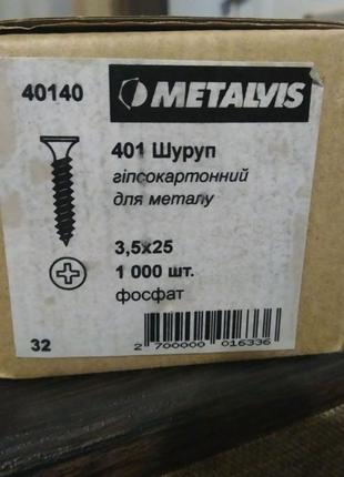 Саморезы по металлу