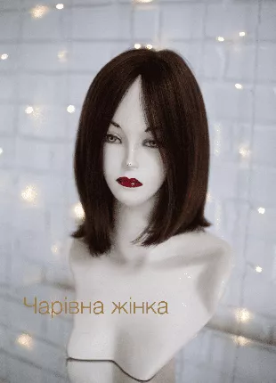 Парик каре женский из натуральных прямых волос без челки