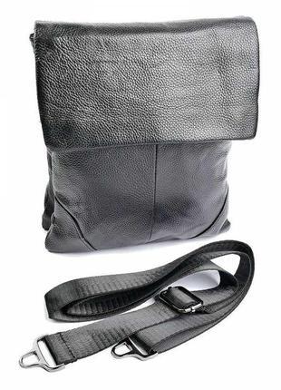 Кожаная мужская сумка из натуральной кожи чоловіча шкіряна