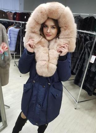 Шикарная меховые куртки удлиненные🔥🔥🔥