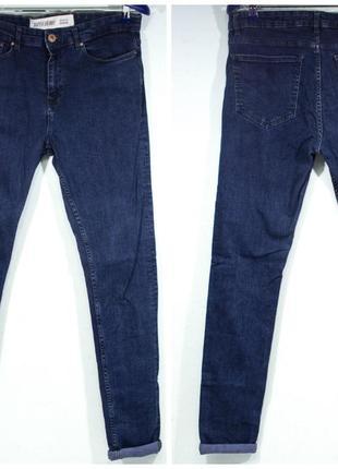 Джинсы мужские зауженые  new look размер w34l