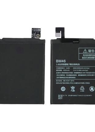 Аккумулятор BM46 для Xiaomi Redmi Note 3/ Redmi Note 3 Pro/ Re...