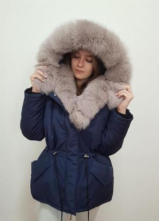 Шикарная куртка  с мехом песца!!!