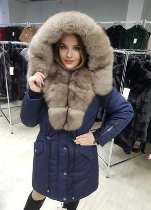 Куртка зимняя с мехом песца!