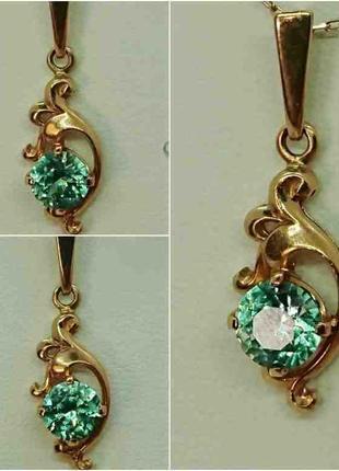 Невероятной красоты кулон подвеска зеленый гранат золото 585 с...