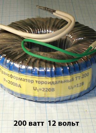 Тороидальный трансформатор Тор200 на 200 ватт 220/12 вольт