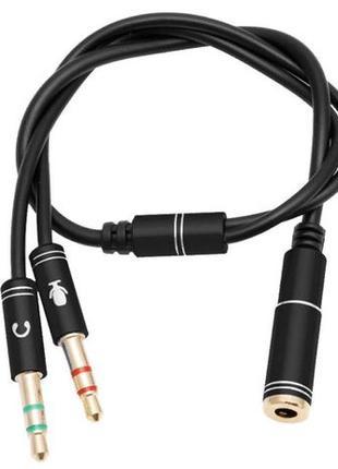 Переходник для наушников микрофон аудио ПК PC Audio Mic гарнитура