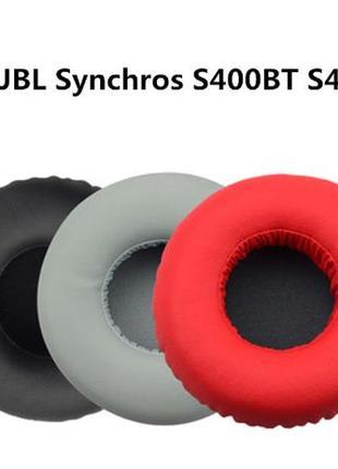 Амбушюры для наушников JBL Synchros S400BT S400 BT
