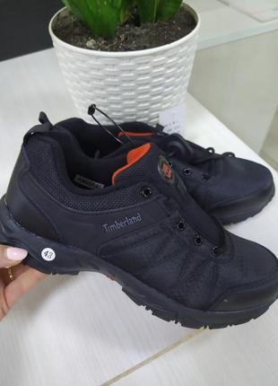 Мужские кроссовки для активного отдыха