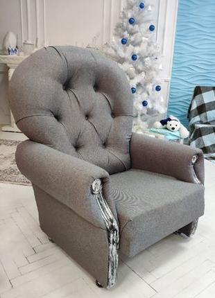 Кресло серое в фотостудию или домой