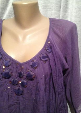 Укороченная блузочка.397