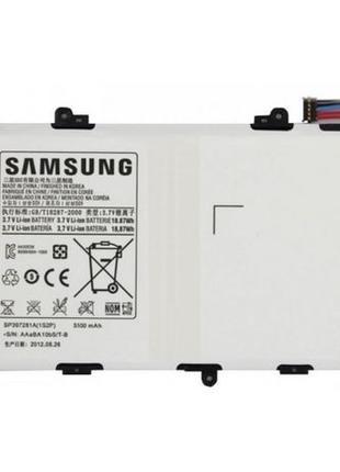 Аккумулятор к планшету Samsung SP397281A(1S2P) 5100mAh
