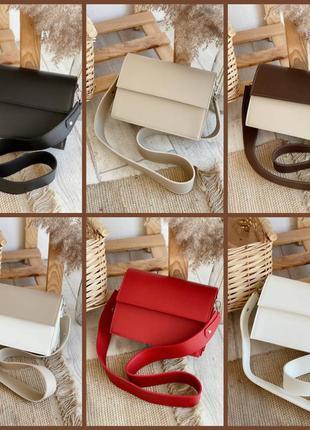 Стильна мінімалістична сумочка