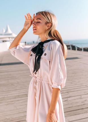 Стильное платье юбка солнце