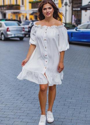 Стильное платье для дам в форме