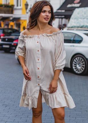 Стильное платье с рюшами большой размер
