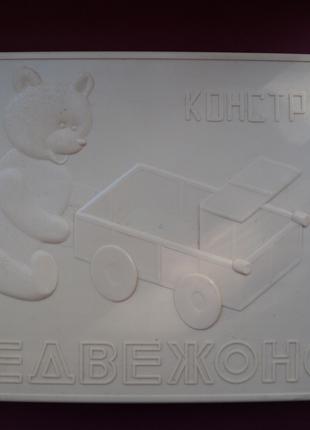 Конструктор детский Медвежонок винтаж