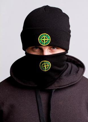 Комплект Stone Island winter black