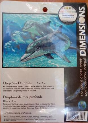 """""""Дельфины глубокого моря"""" Dimensions - набор для вышивки крестом"""