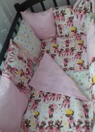 Бортики в кроватку (Постіль дитяча)