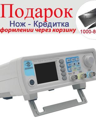 Двухканальный генератор сигналов Jds6600-60M 60 МГц 2 канала