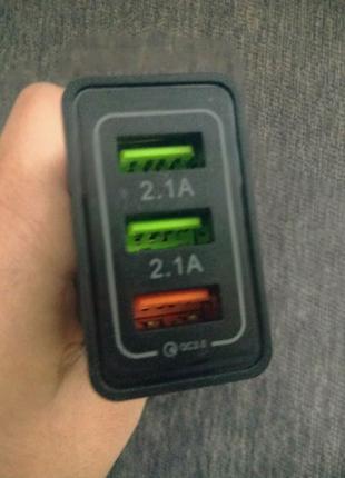 Адаптер (зарядное устройство)
