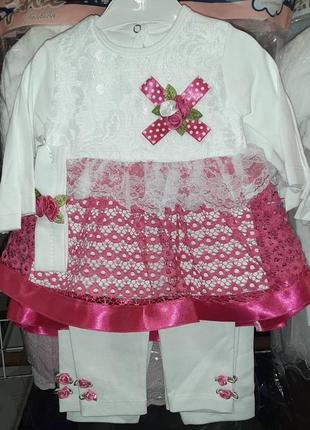 Костюмы, платье-туника и лосины + повязка