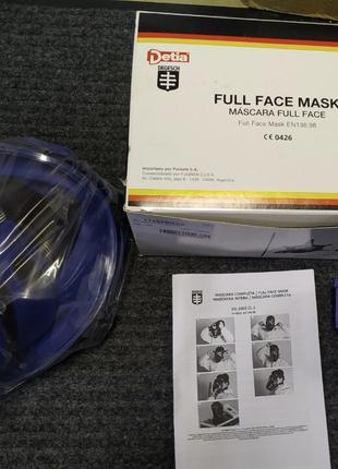 Полнолицевая маска с фильтром