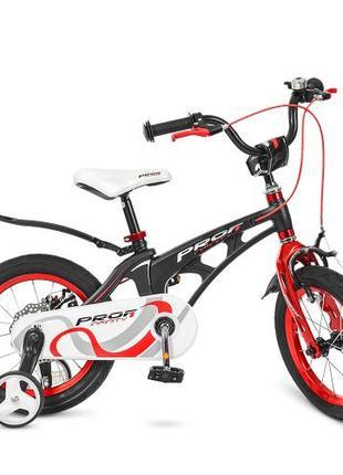 Детский двухколесный велосипед LMG14201,колеса 14 дюймов