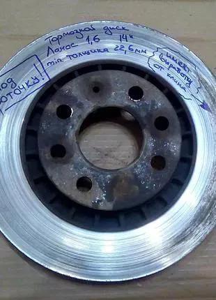 """Тормозные диски передние 14"""" Ланос Lanos под проточку!"""