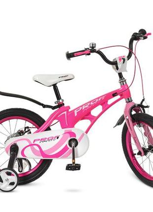Детский двухколесный велосипед LMG14203,колеса 14 дюймов