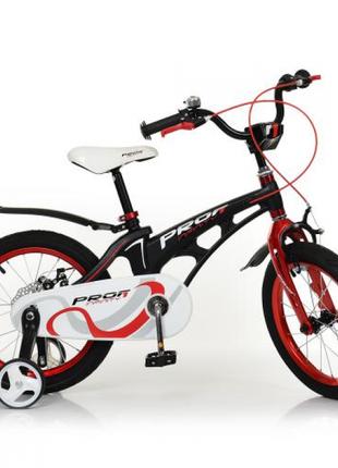 Детский велосипед Profi Infinity LMG16201,колеса 16 дюймов