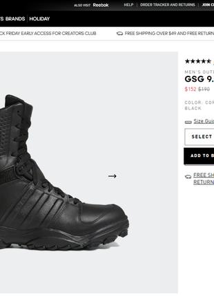 Adidas gsg 9.2 оригинал мужские трекинговые ботинки на зиму ко...
