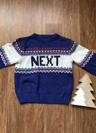 Стильный свитер вязанный next