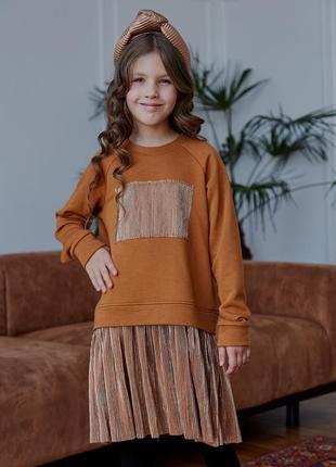 Платье - свитшот для девочки, цвет терракотовый, детское подро...